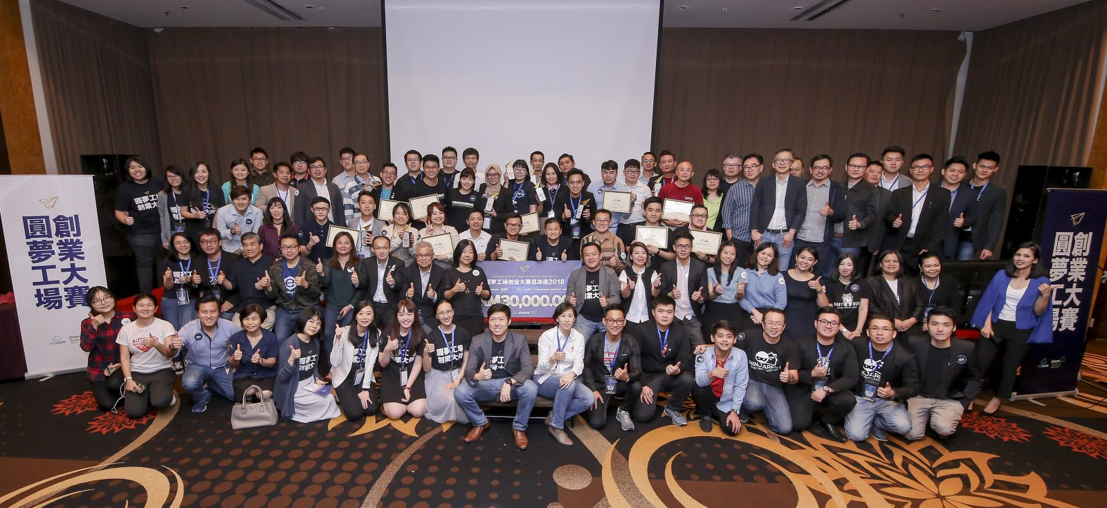 dream factory startup contest