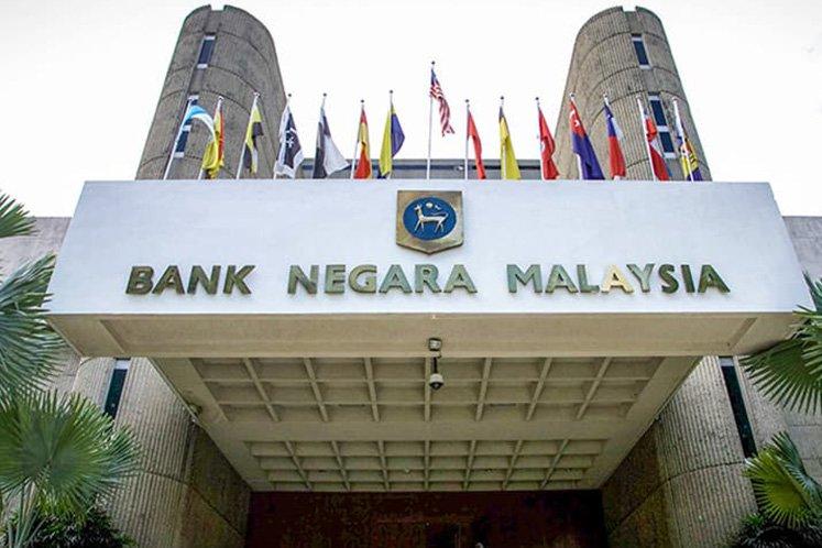 国家银行宣布将在年底前公布虚拟银行执照的申请条件