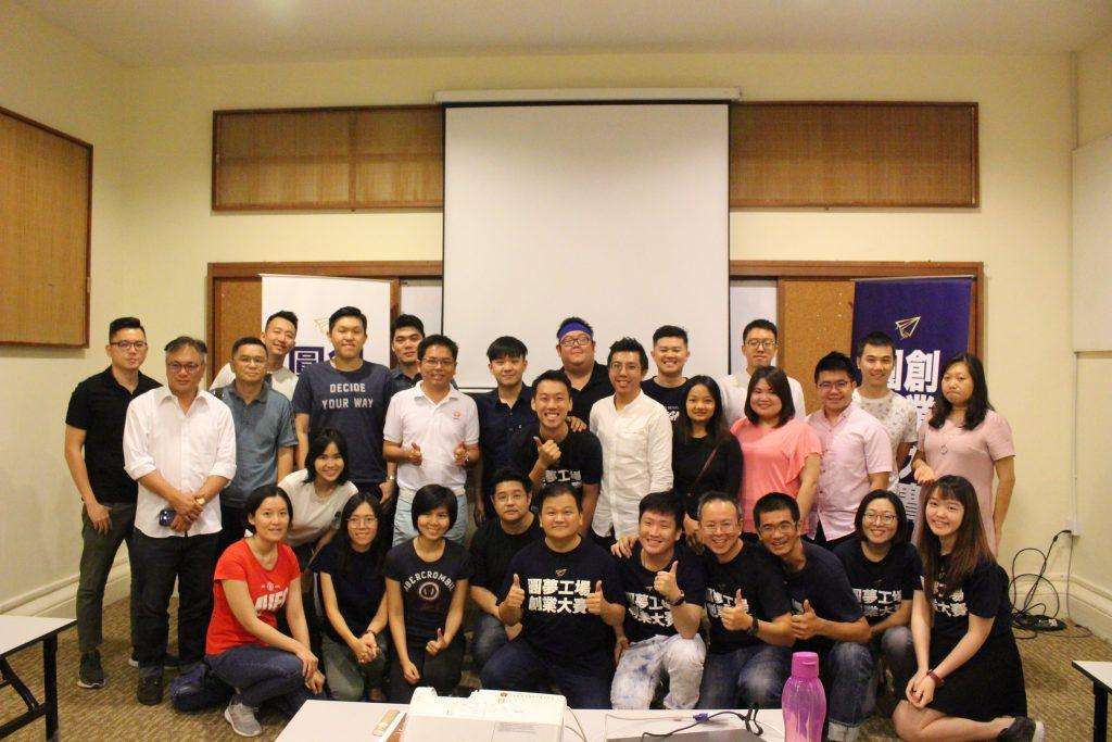 参与5月11日隆雪华堂说明会的新创队伍,以及圆梦工厂创业大赛的学长姐。