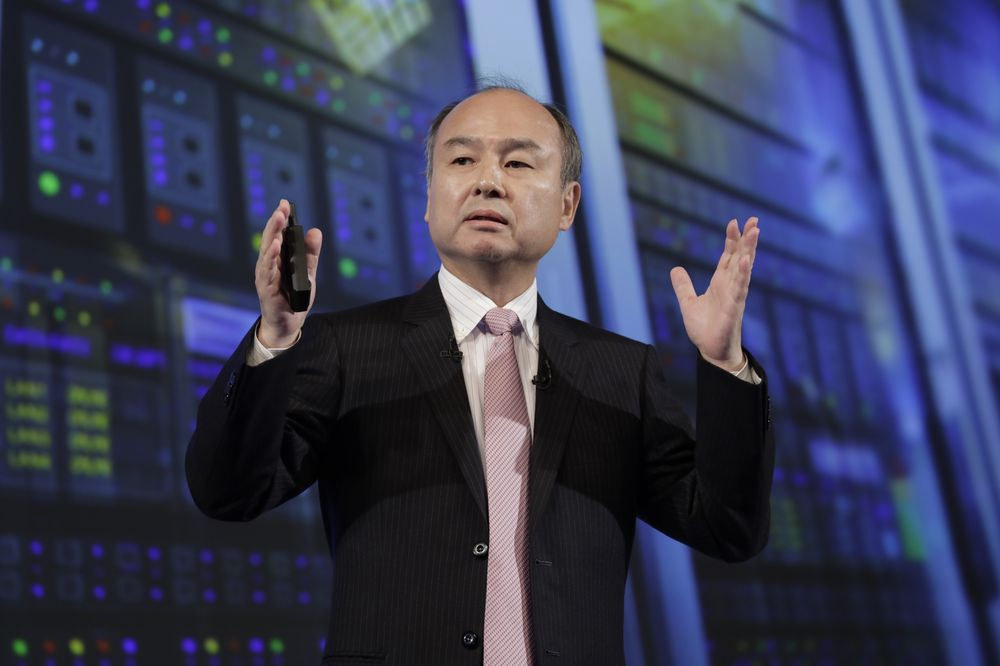 Softbank launching new fund