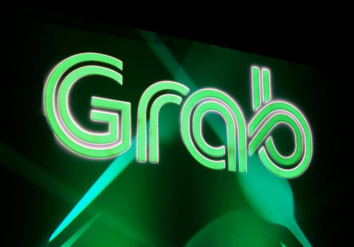 grab-vision-fund