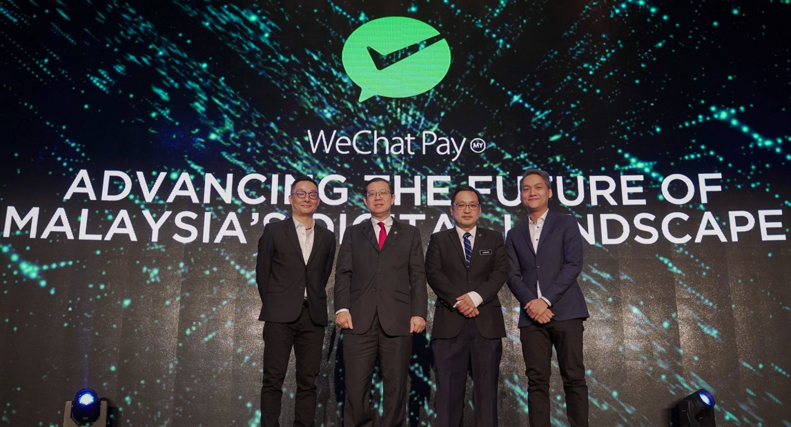 WeChat Pay MY官方发布会