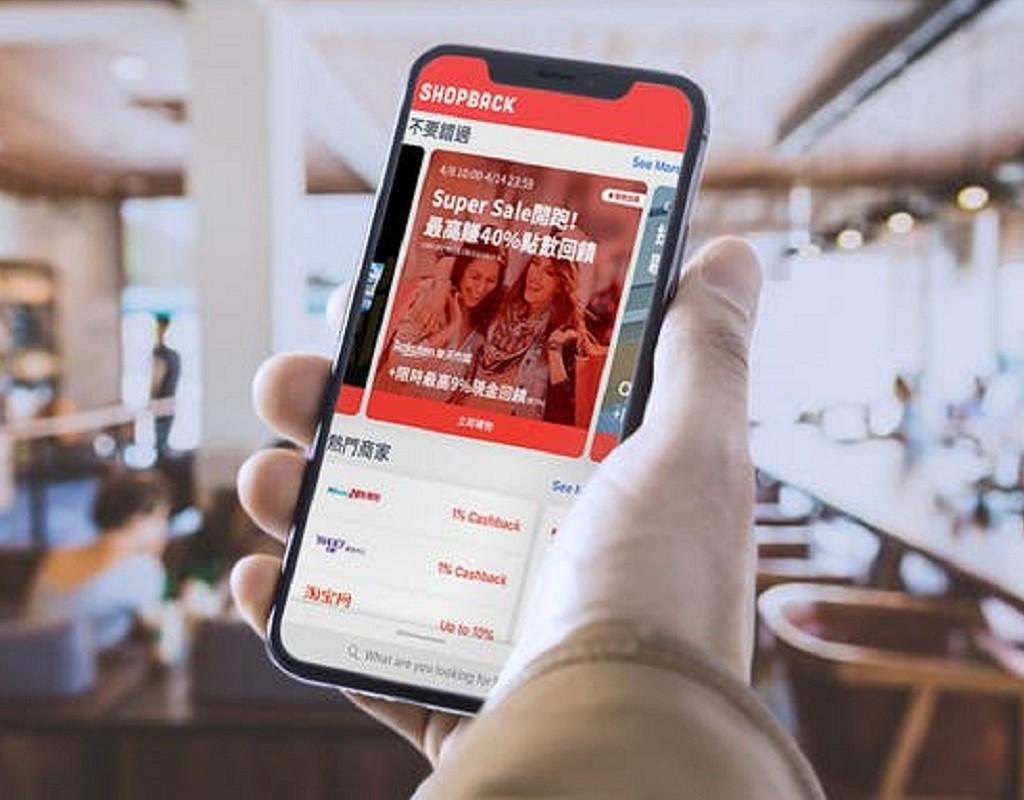 现金回馈新创Shopback融获4500万美元