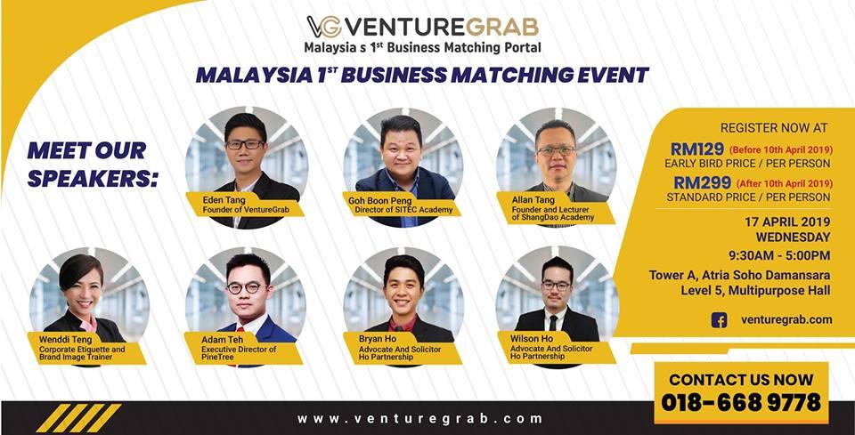 圆梦工场 X Venture Grab | 生意配对活动