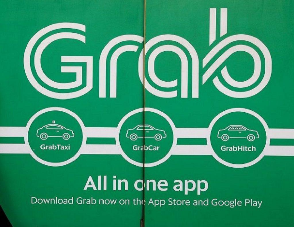 Grab同印尼大学合作培养新创人才